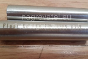 Патронни нагреватели d=12.5mm L=60mm 630W