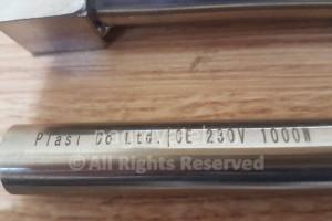 Патронни нагреватели d=10mm L=100mm 300W